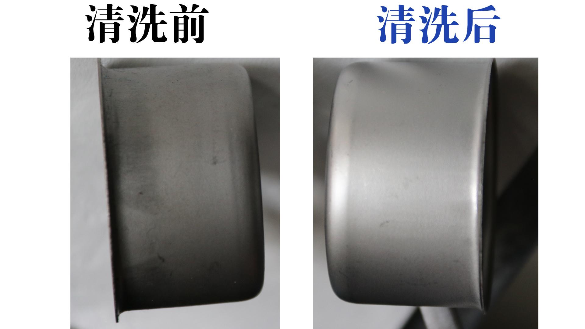 不锈钢壳除油清洗,压力表外壳油膜去除方法