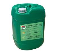 电池铝壳清洗剂(A、B剂系列)