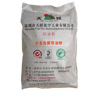 合金电解除油粉