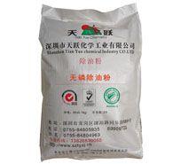 无磷除油粉