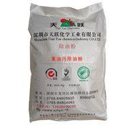 重油污除油粉
