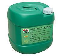 三氯乙烯替代品(水基型)